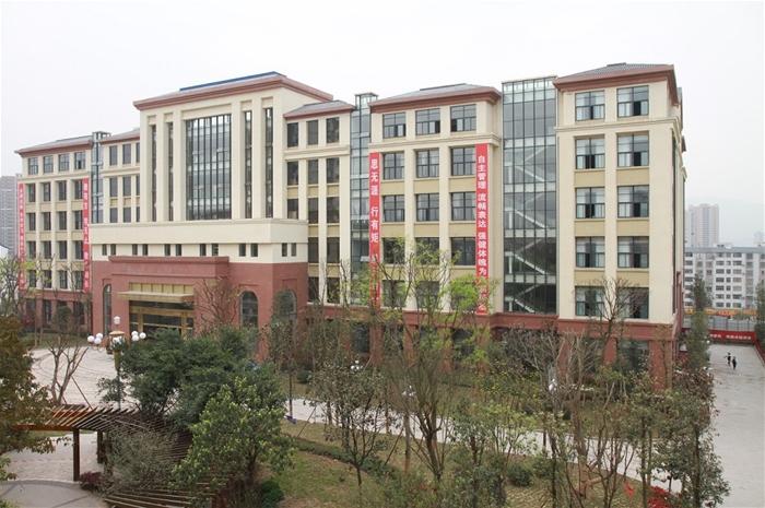 国际教学楼