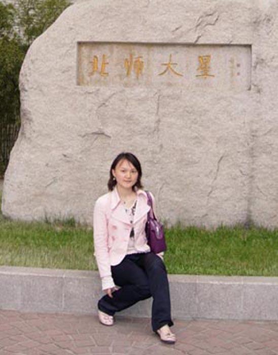 巴川中学98级学生 北师大毕业生